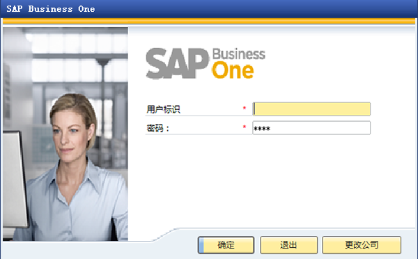 SAP安装教程,SAP如何登陆,SAP Business One安装教程