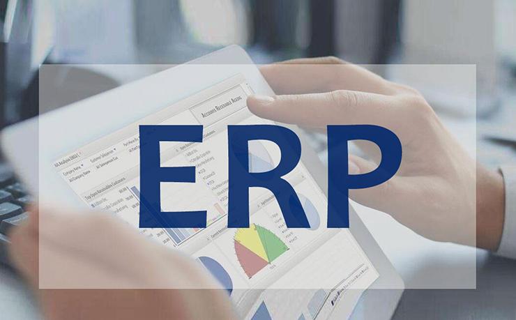 十大ERP厂商十大国际ERP厂商详询介绍
